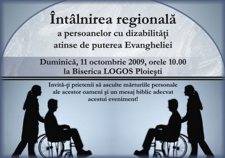 logos11oct2009