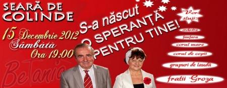 dublin-15dec2012