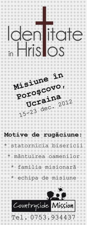 poroscovo-15dec2012
