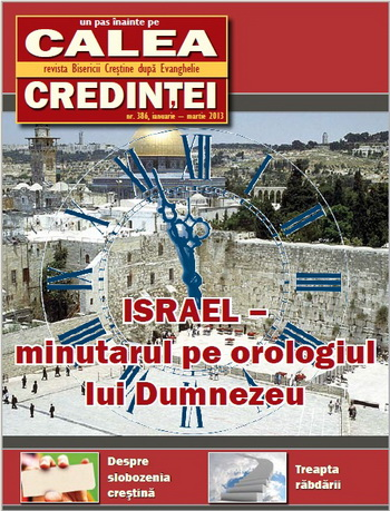 calea-credintei-1-2013