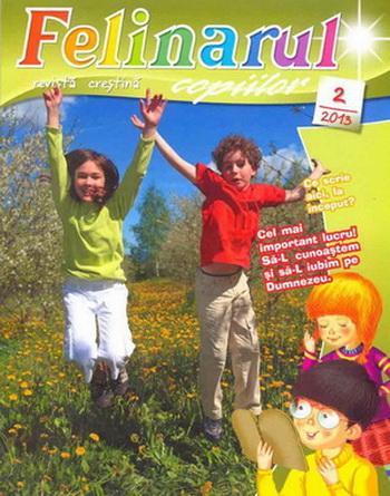 felinarul-copiilor-2-2013