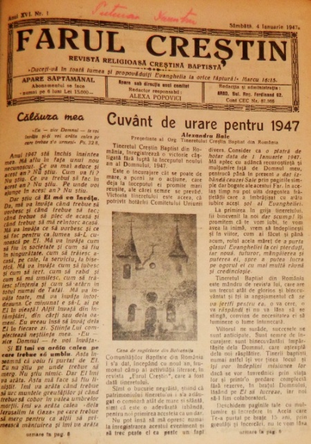 file-4ian1947
