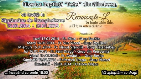 glimboca-12ian2014