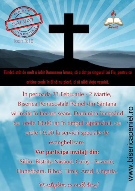 santana-23feb2014
