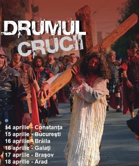 drumul-crucii-2014