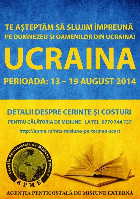 ucraina-13aug2014