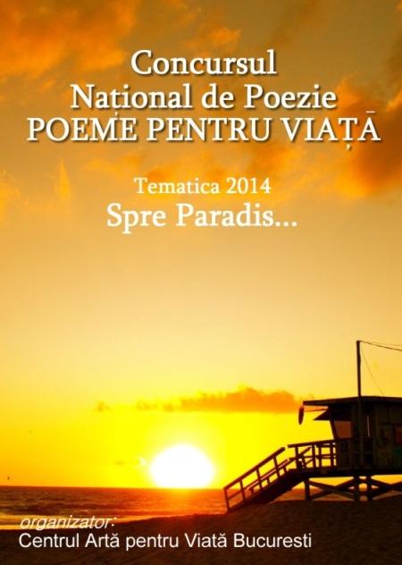 concurs-poezie-2014