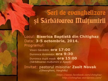chitigaz-3oct2014