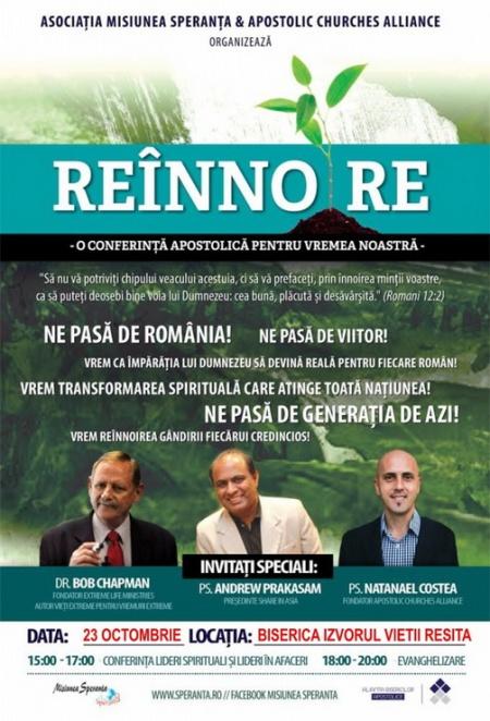 resita-23oct2014