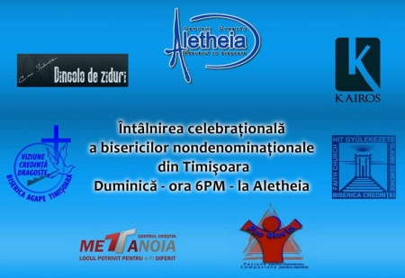 timisoara-5oct2014-aletheia