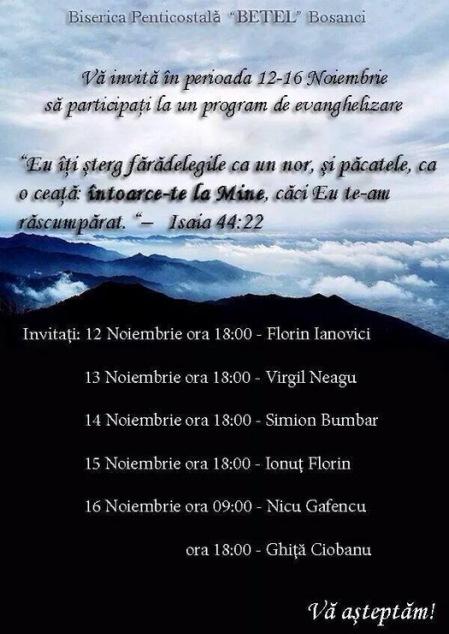 bosanci-12noi2014
