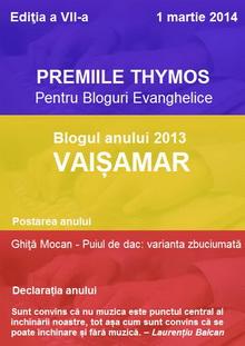 thymos-7-220