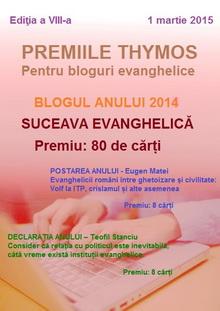 thymos-8-220
