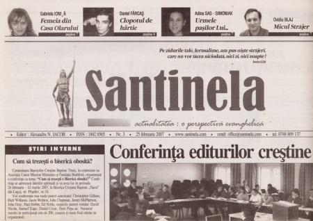 santinela