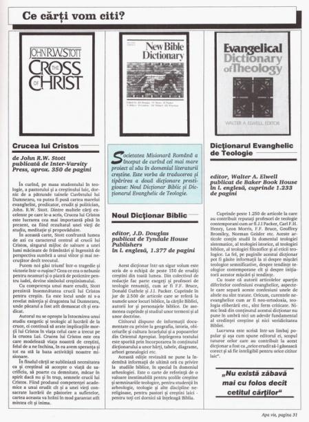 1990-carti-de-tradus
