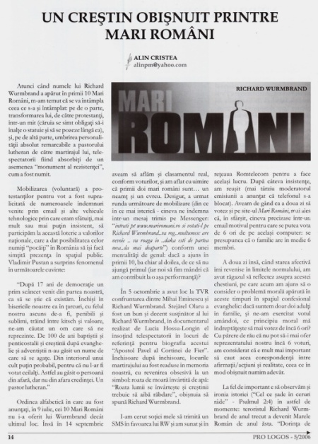 prologos-5-2006