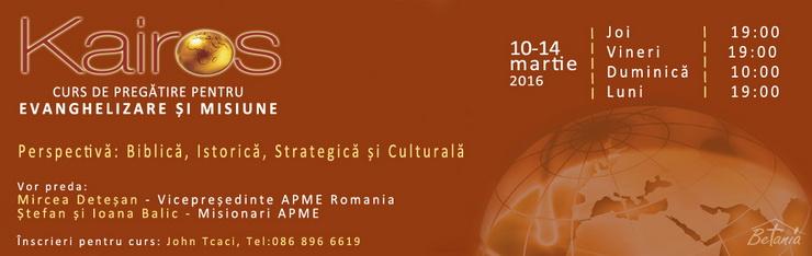 Evenimente – 14 martie 2016 | Romania Evanghelica